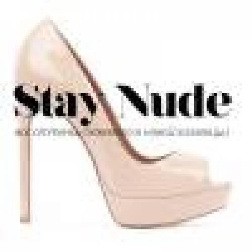 Тренд: Nude