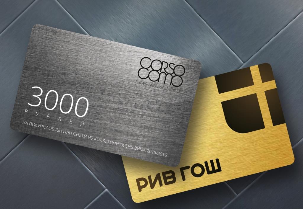 Что такое Яндекс Деньги: как создать кошелек и как им