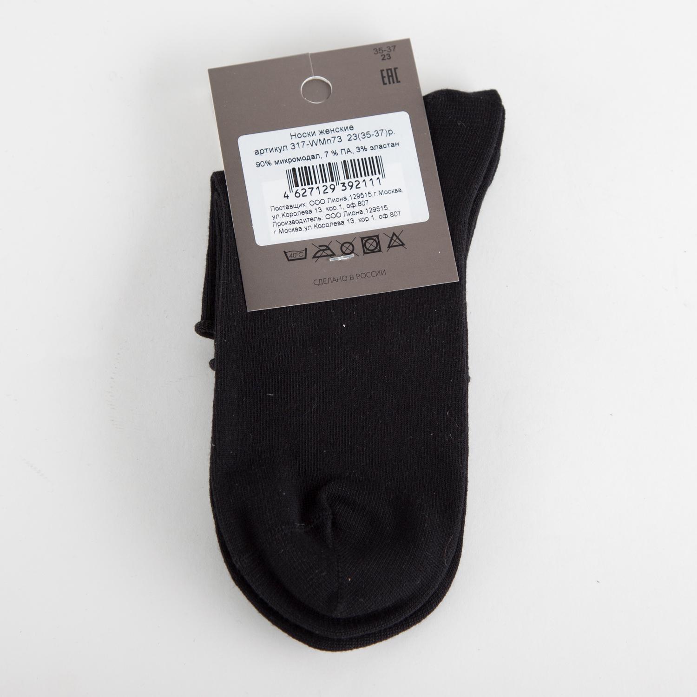 Носки CorsoComo (Корсо Комо) 117-WMd73-25